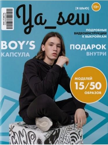Ya_sew 6/2020 - подростковая капсула мальчики